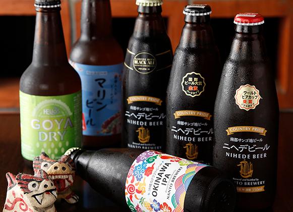 沖縄直送!『OKINAWA SANGO BEER』等、9種類の沖縄県産地ビール